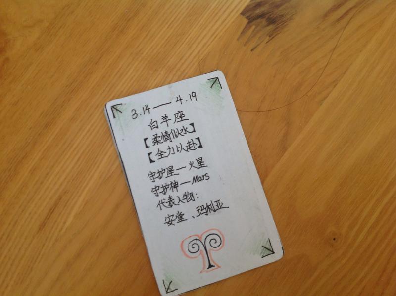 【溺墨】十二星座塔罗牌制作直播