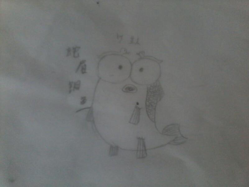 【金木】手绘盗笔