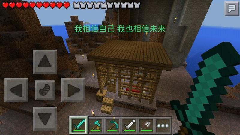 【帝释天】木头小屋1