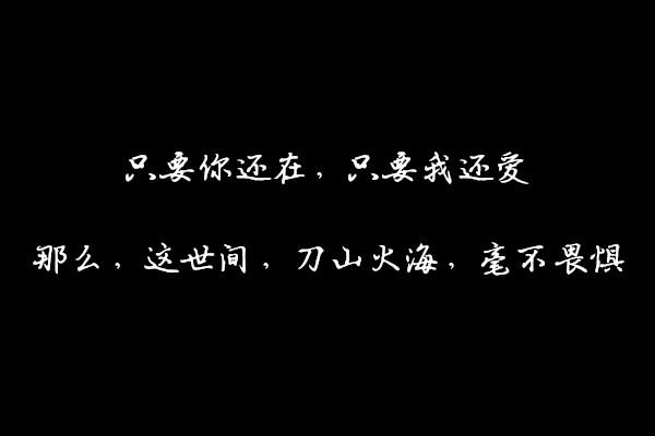 三生三世十里桃花繁华歌曲曲谱