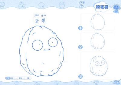 【千金】植物大战僵尸简笔画(来源于百度)