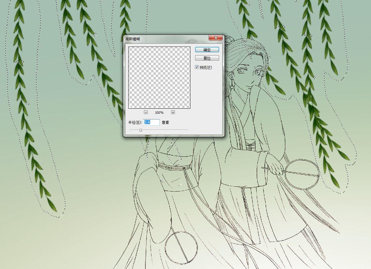 柳树彩铅画步骤