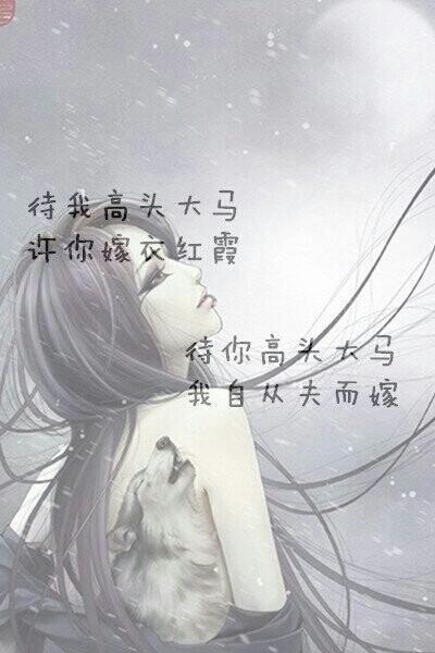 古代壁纸图片可爱萌萌