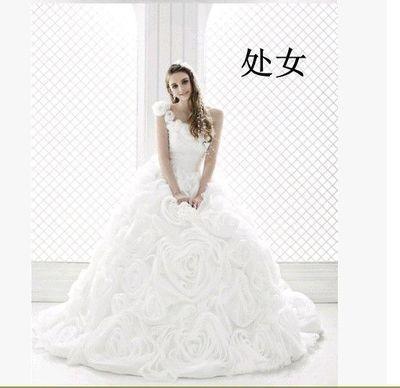 十二星座婚纱
