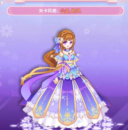 【梦想3号】魔法贵族学院攻略