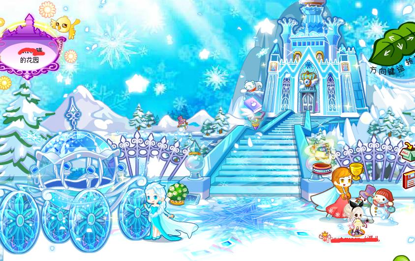我的世界冰雪奇缘城堡建筑包