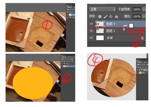 ps如何将图片剪裁成椭圆形