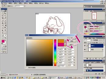 教大家用PS绘画软件