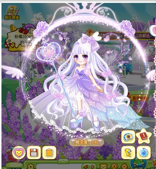 奥比岛少女天团清新装搭配粉蝶教你