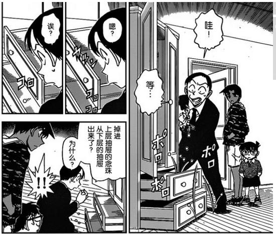 操她漫画_【缪可】发一个漫画的吐槽贴 (6161)戳进