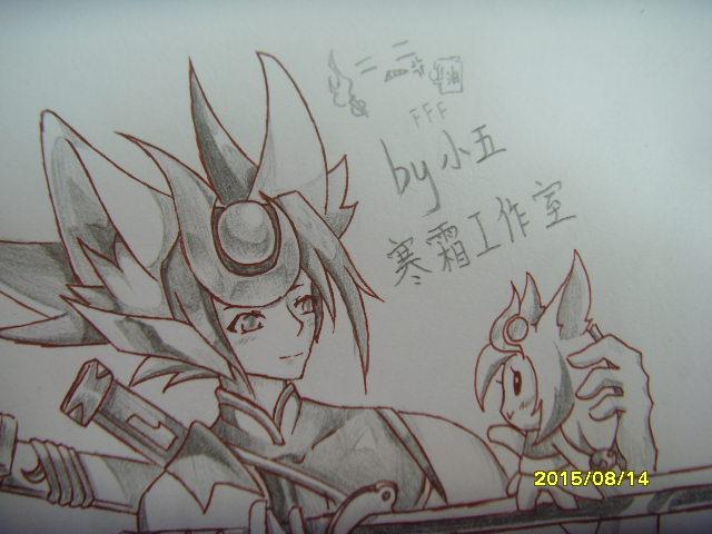 龙的简笔画法铅笔画