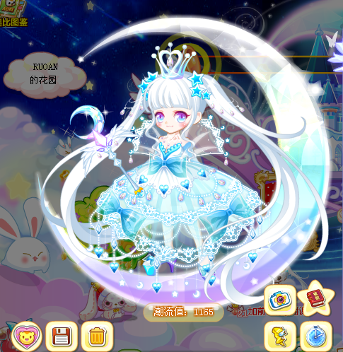 上 紫 悦 公主 月亮 公主 紫 悦 穗 龙
