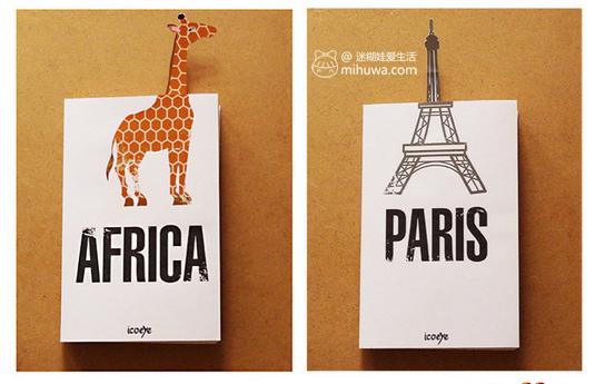 书籍封面设计 创意
