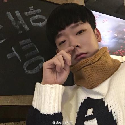 【叶司然】微博:金俊山大王