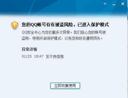 qq号码申诉_qq号码申诉_qq号码如何申诉