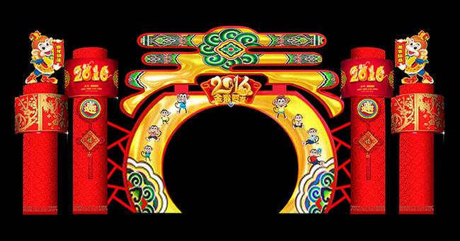 【美术指导团】新年创意设计大赛,大奖等您拿