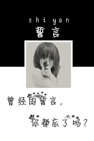 【浅忆】创意条形码,带字头像制作小店