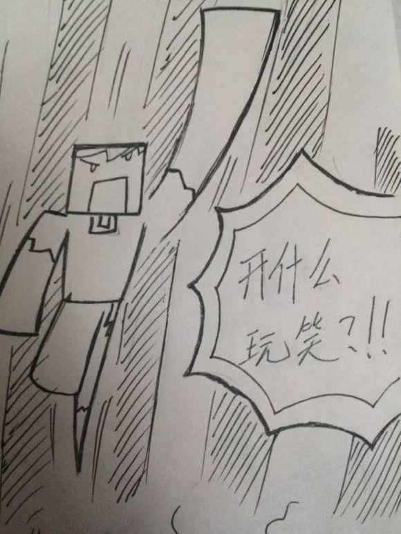 【战神┃转】.∧手绘漫画∨°