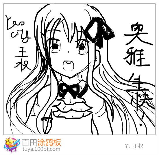 小学生中秋节手抄报   3lian.