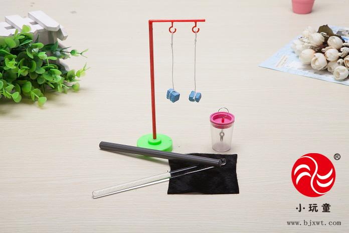 科技小制作-科学静电(验电器,摩擦起电)