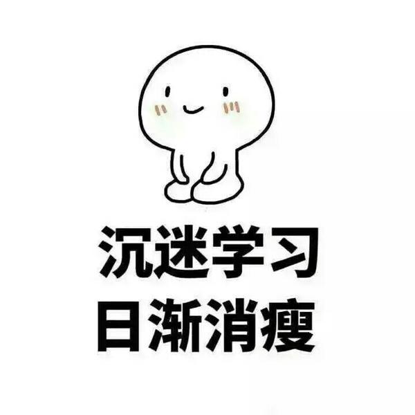 【lichi】表情包:你说的很对,但是我不听你的