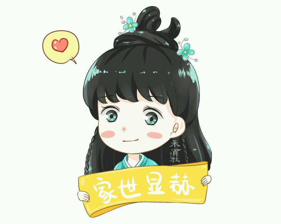 【刀】萌萌哒碧瑶q版大图_百田赵丽颖圈