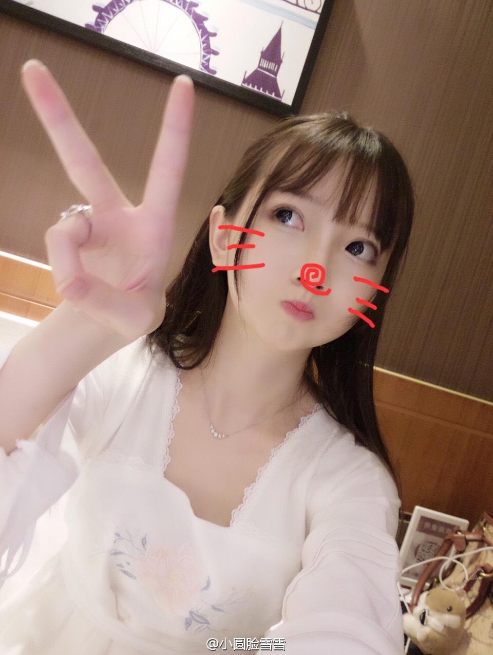 【常小歌】小圆脸雪雪//wuli雪雪真是太可爱